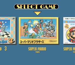 スーパーマリオコレクションゲームセレクト画面